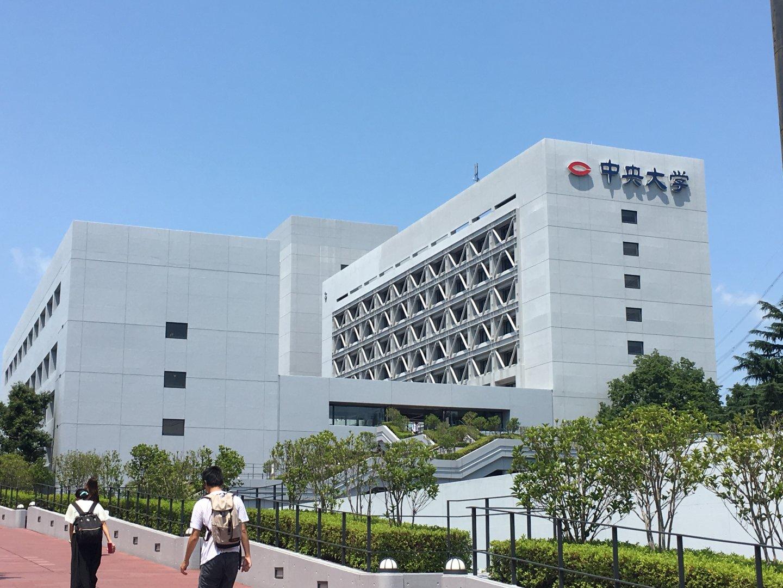 中央大学(多摩キャンパス)生のための学生マンション 東京の学生マンション総合情報サイト
