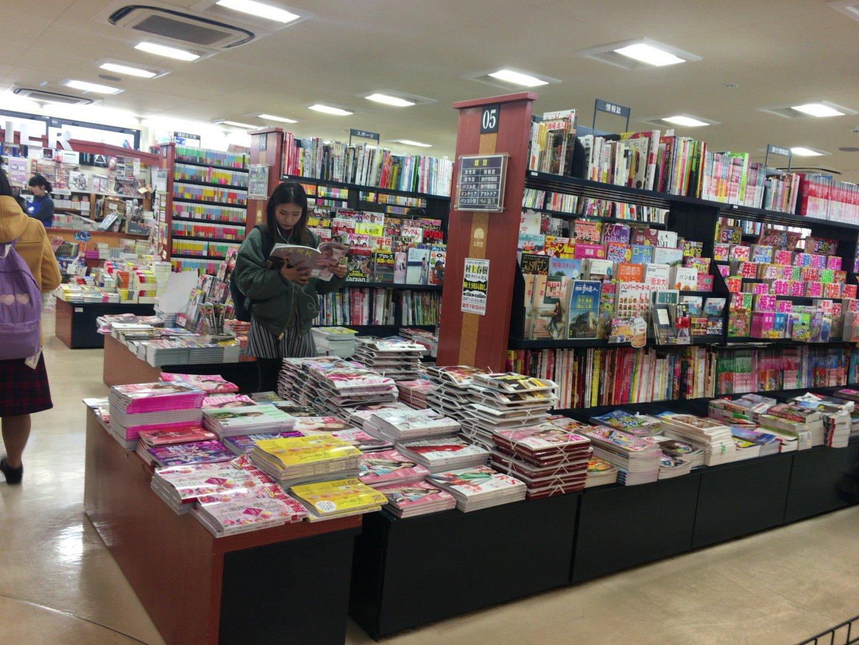 文教堂書店 登戸店