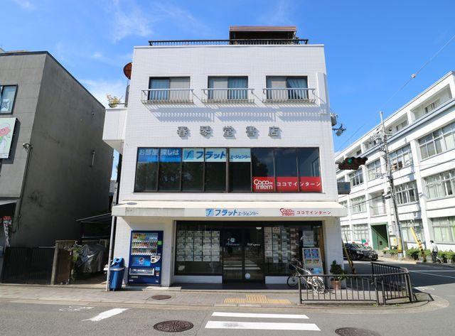 株式会社フラットエージェンシー左京店