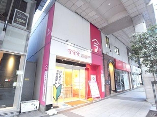 仙台不動産情報館 一番町店