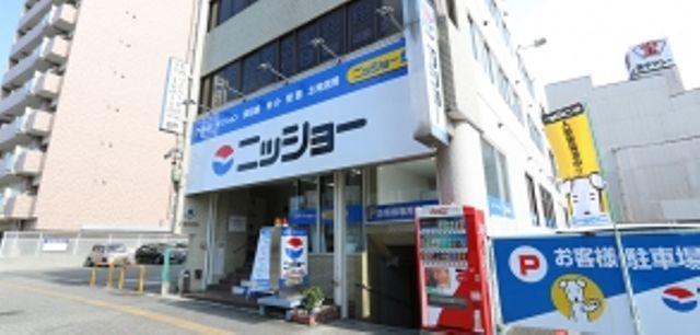 株式会社ニッショー熱田支店