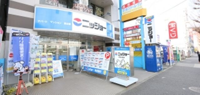 株式会社ニッショー中村支店