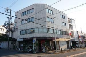 名古屋女子学生会館