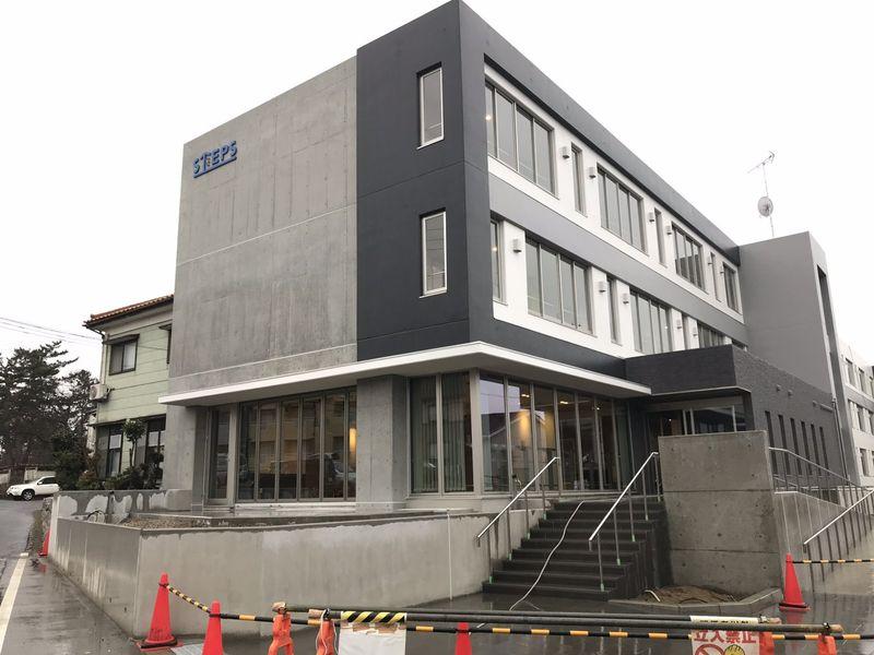 新潟 → 新潟大学前|乗換案内|ジョルダン