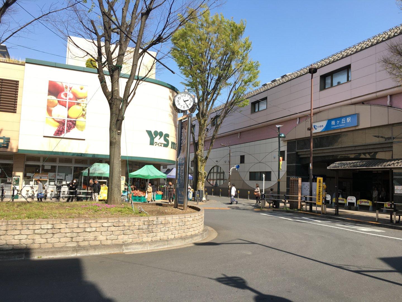 落ち着いた雰囲気の小田急線梅ヶ丘駅。下北沢も自転車圏内