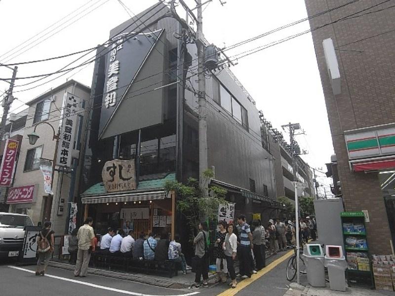 梅ヶ丘駅といえば美登利寿司。行列が出来る寿司屋として有名なお店