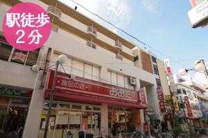 久米川駅前マンション《1LDKタイプ》