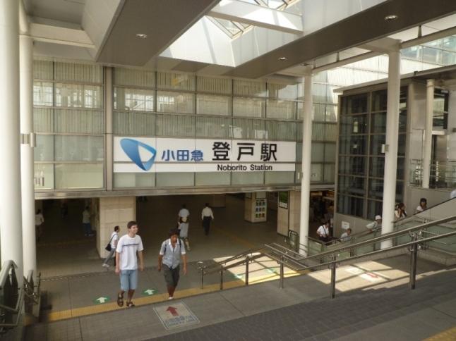 お隣の登戸駅も徒歩圏内。南北に延びる南武線の利用で、立川・川崎におでかけできる
