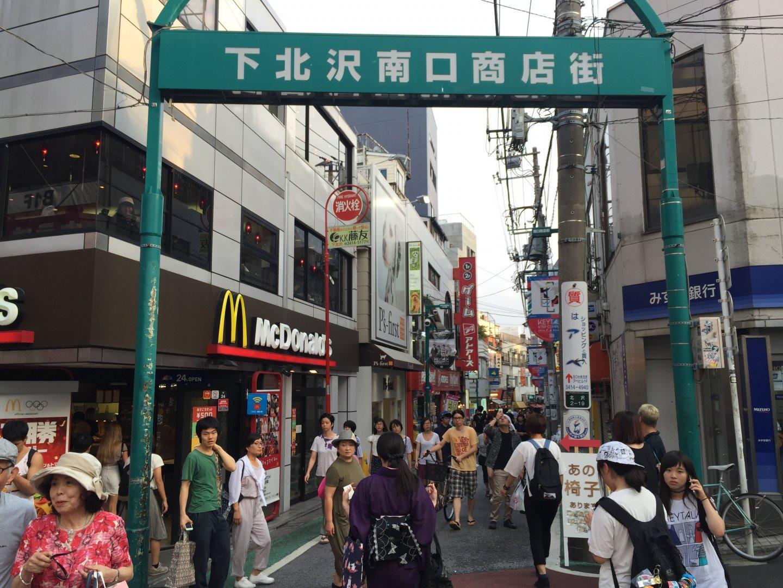 平日でも人通りが多い、下北沢南口商店街。飲食店や雑貨屋さんが道の両側ににぎやかに並ぶ