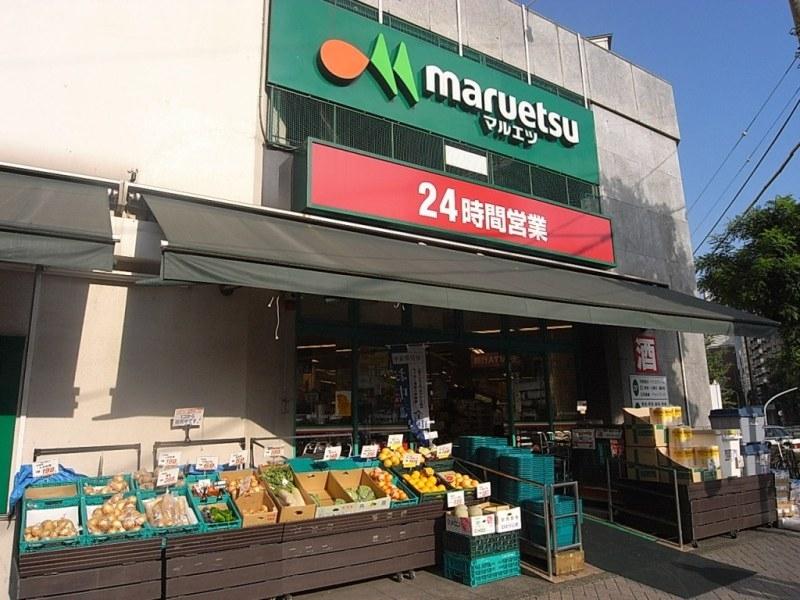 駅からの帰り道には24時間営業のスーパーがあり、帰りが遅くなっても安心!