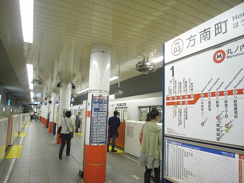 方南町駅も徒歩圏内!御茶ノ水、東京などの都心へのアクセスも良好!