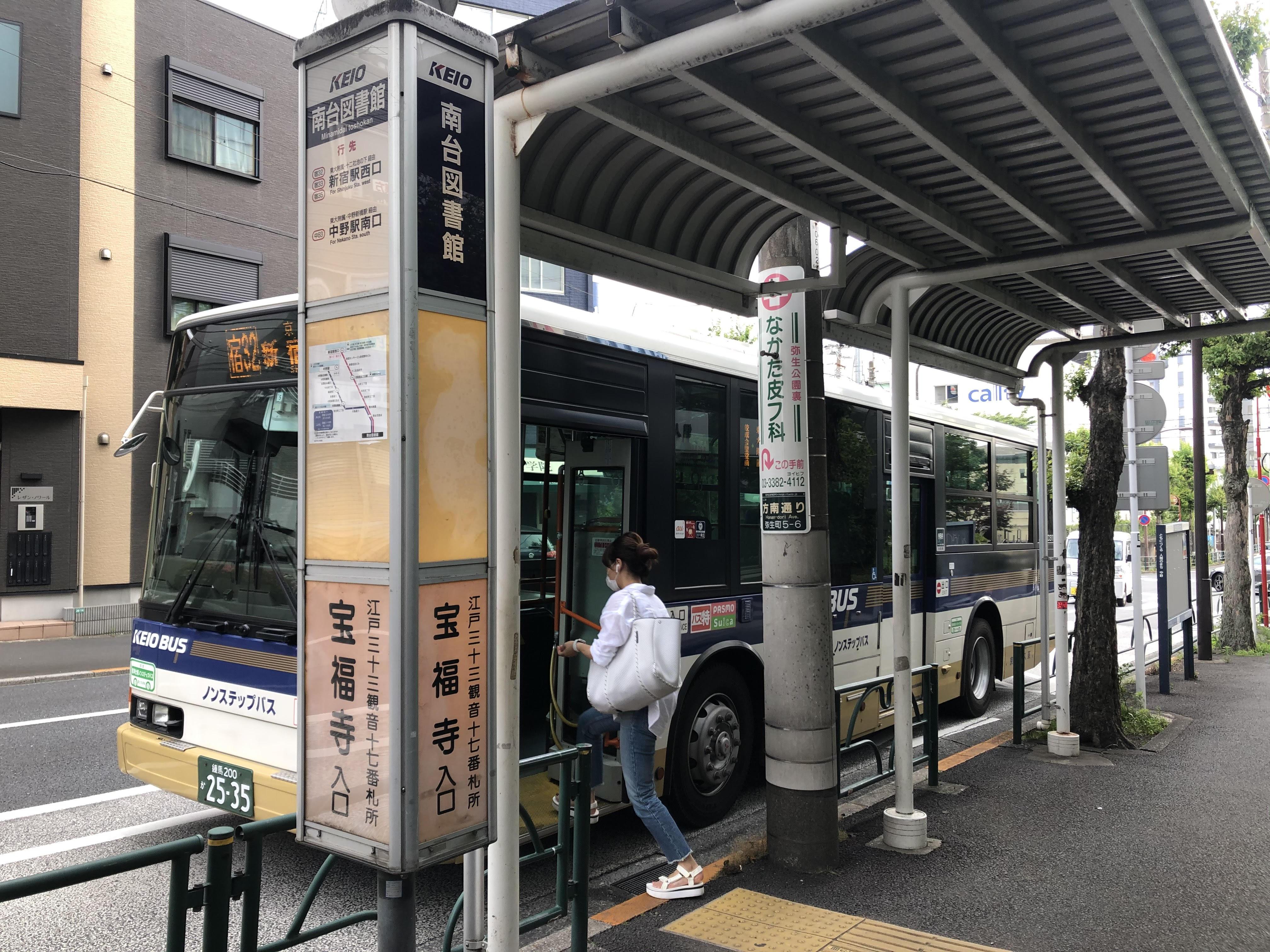 最寄のバス停から新宿駅まで約20分。雨の日などだけでなく、電車が運休した際には助かります。
