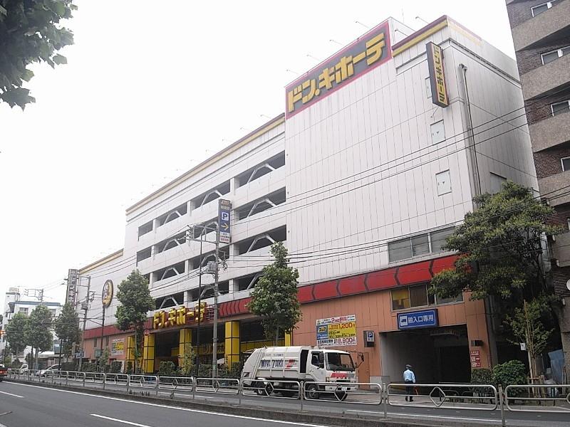 方南町駅~京王線代田橋駅の間には「ドン・キホーテ」があり、早朝まで営業しています!