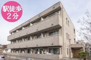 小竹向原駅前学生マンション
