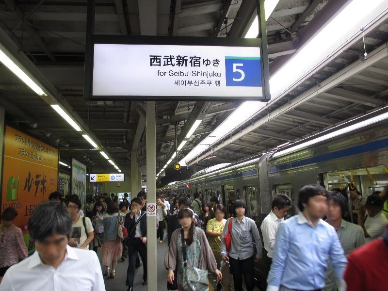 西武新宿駅直通ファッションビル「PePe」へは2分で行けて買い物にも便利