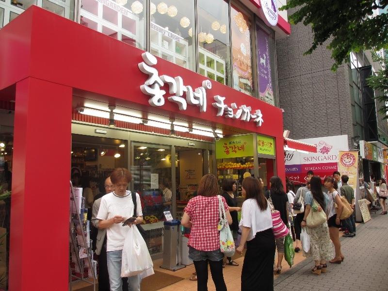 高田馬場駅の隣、新大久保駅まで自転車12分。韓流グッズや韓国料理を求める人で賑う