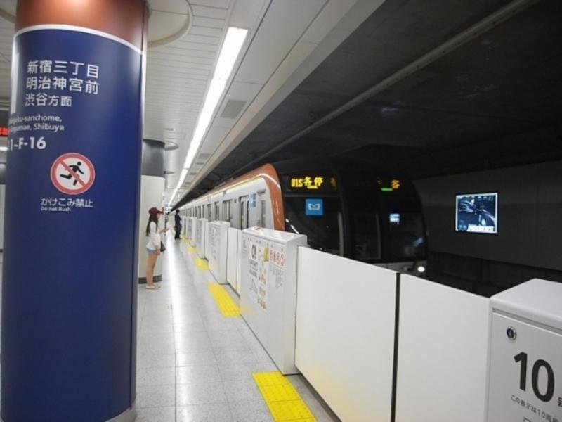 池袋・渋谷へ乗換なしで行けるので遊びに就職活動に便利な路線