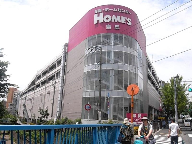 マンション近くにある大型ホームセンター、インテリアや家電を始め生活必需品が一通り揃います。