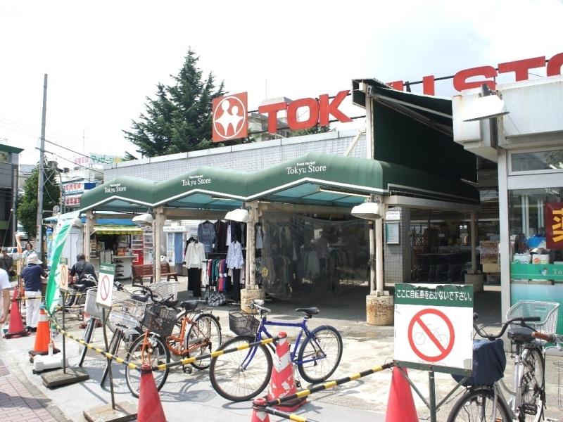 駅の隣は深夜1時まで営業のスーパー。学校帰りの買い物はここで十分