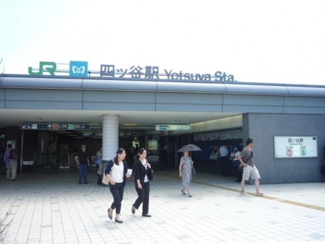 JR中央線・丸の内線・南北線を利用でき、新宿、東京、池袋も1本!都心の貴重な学生専用物件