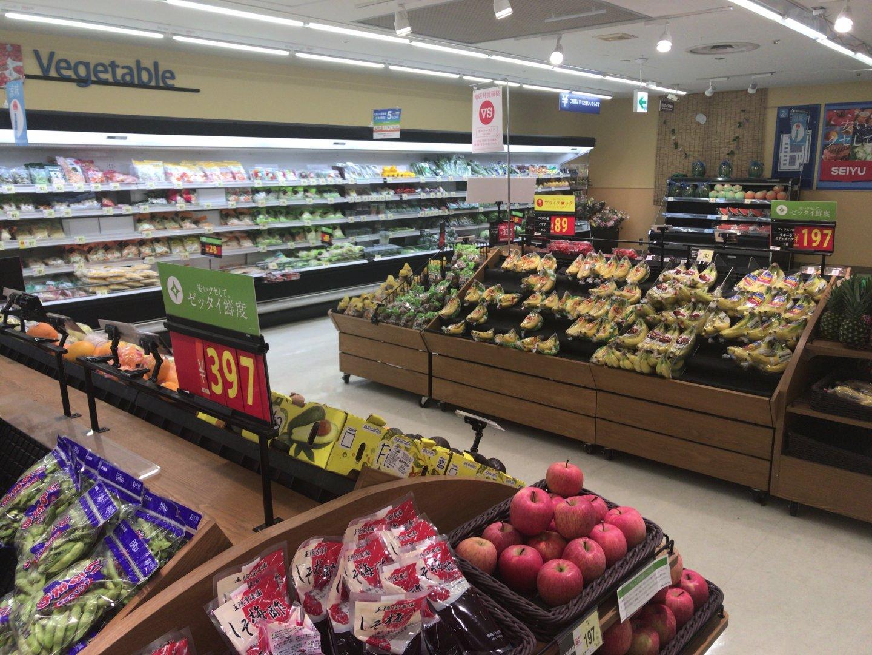 生鮮食料品と日用品がお手頃価格で揃う