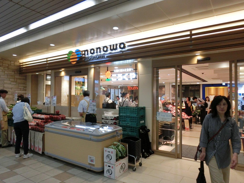 飲食店からドラッグストアまで揃い、駅構内で買い物ができます。