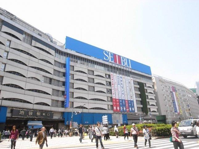 地下鉄赤塚駅から池袋まで約12分!