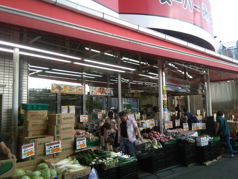 駅から近く日替わりで特売品が並ぶ便利なスーパーです