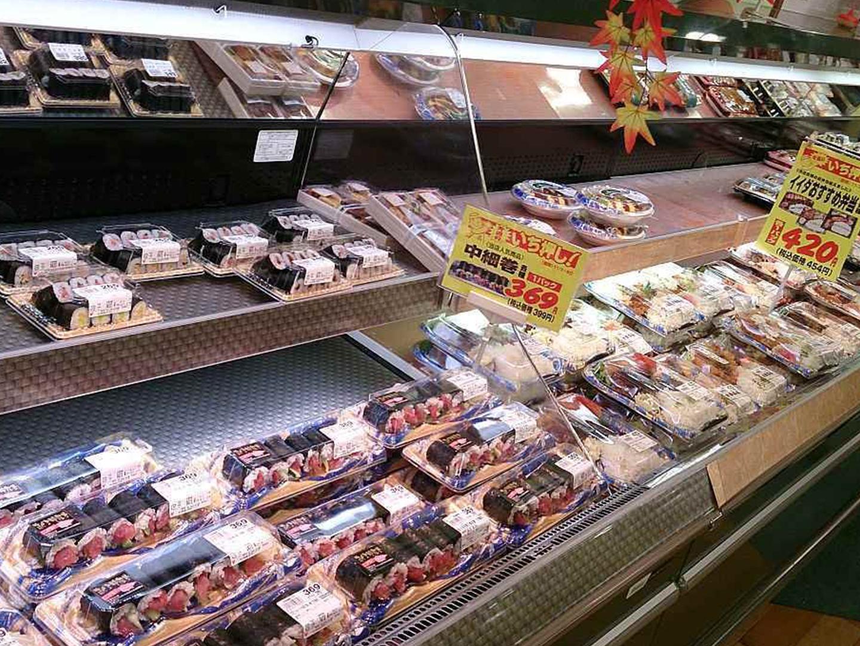 雑貨も食品も揃う大型スーパー