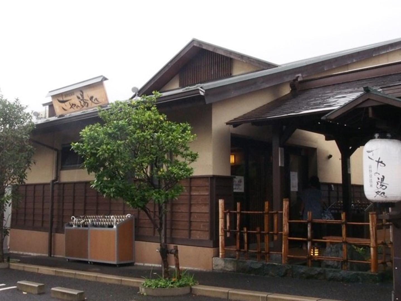 東京で味わえる本物の源泉掛け流し天然温泉です。