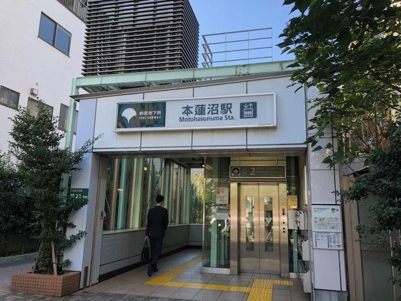 都営三田線「本蓮沼駅」からは徒歩4分と、駅からも近い物件です。.