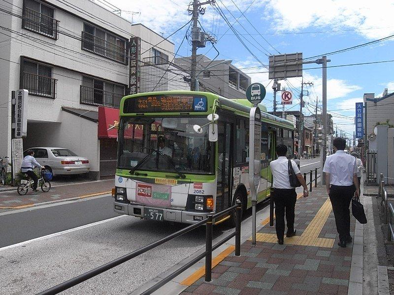 池袋や赤羽行きのバス有。ターミナル駅までバスでの移動可能