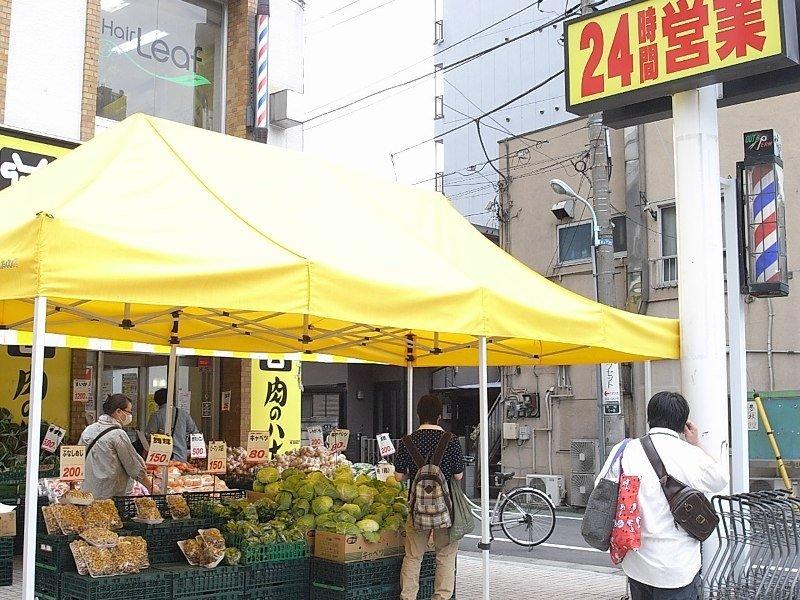 本蓮沼駅徒歩7分の24時間スーパー。帰りが夜遅くなっても買い物が出来て便利