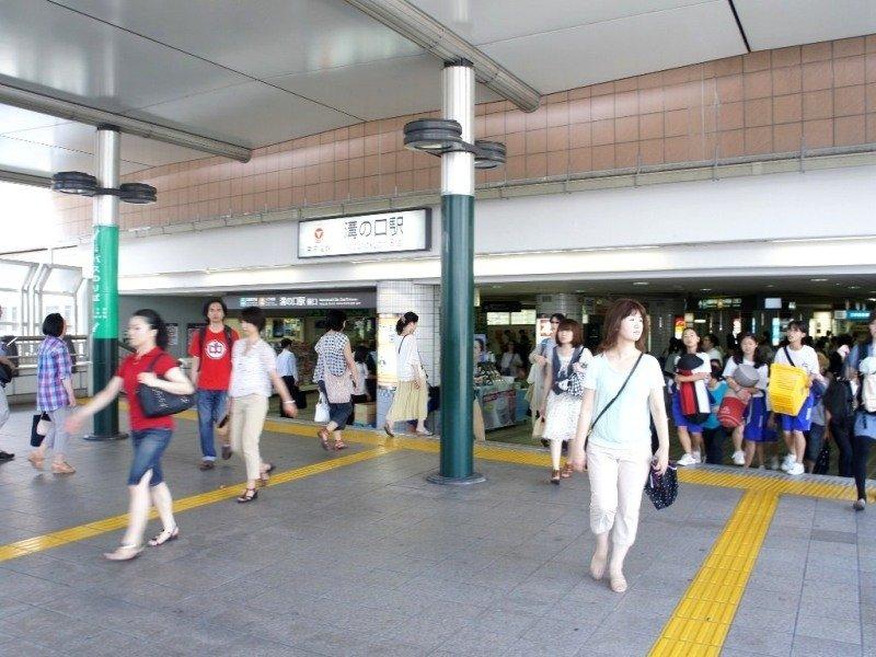 溝の口駅は東急大井町線の始発駅。自由が丘や、大学がある大岡山、尾山台、旗の台などを通ります。