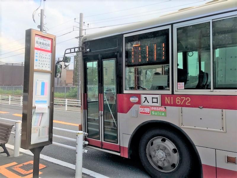 向ケ丘遊園駅や新横浜駅行きのバスが運行しています