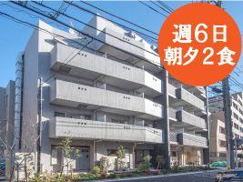 【新築】【食事付】(仮称)経堂5丁目計画