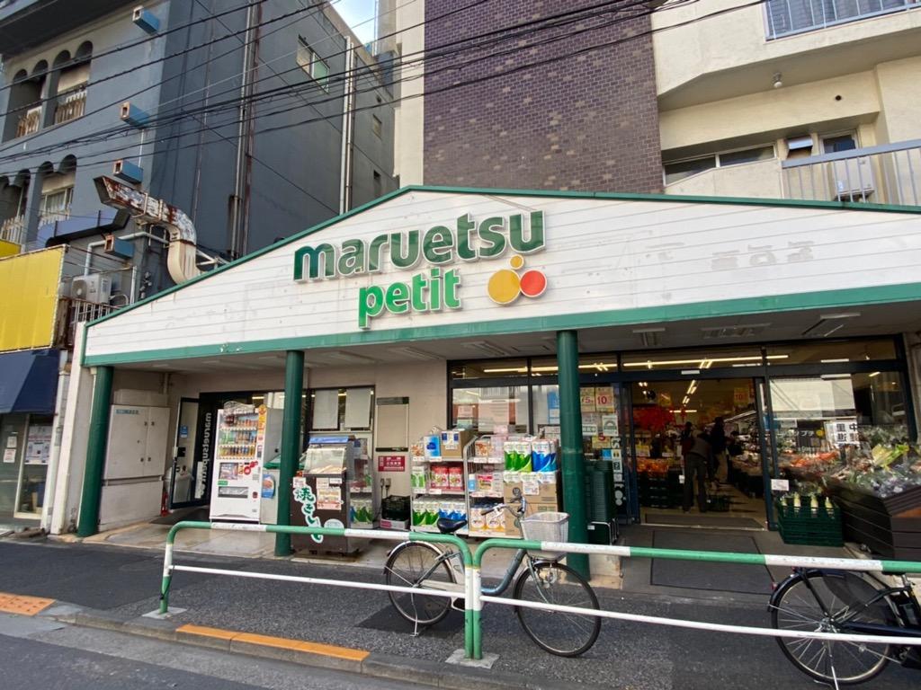 駒込駅東口より徒歩3分