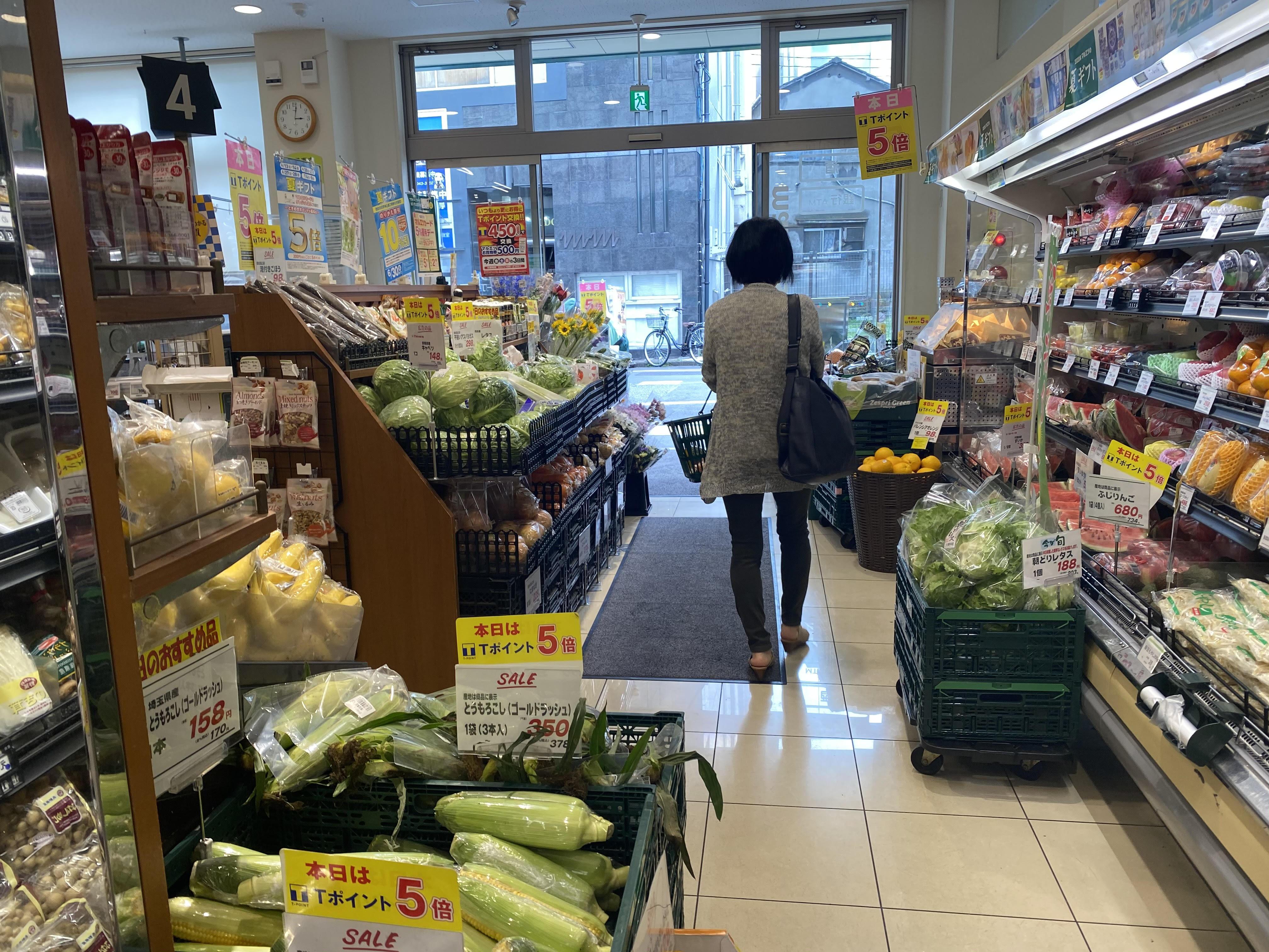 日用品・食料品の品揃えが豊富なスーパーです