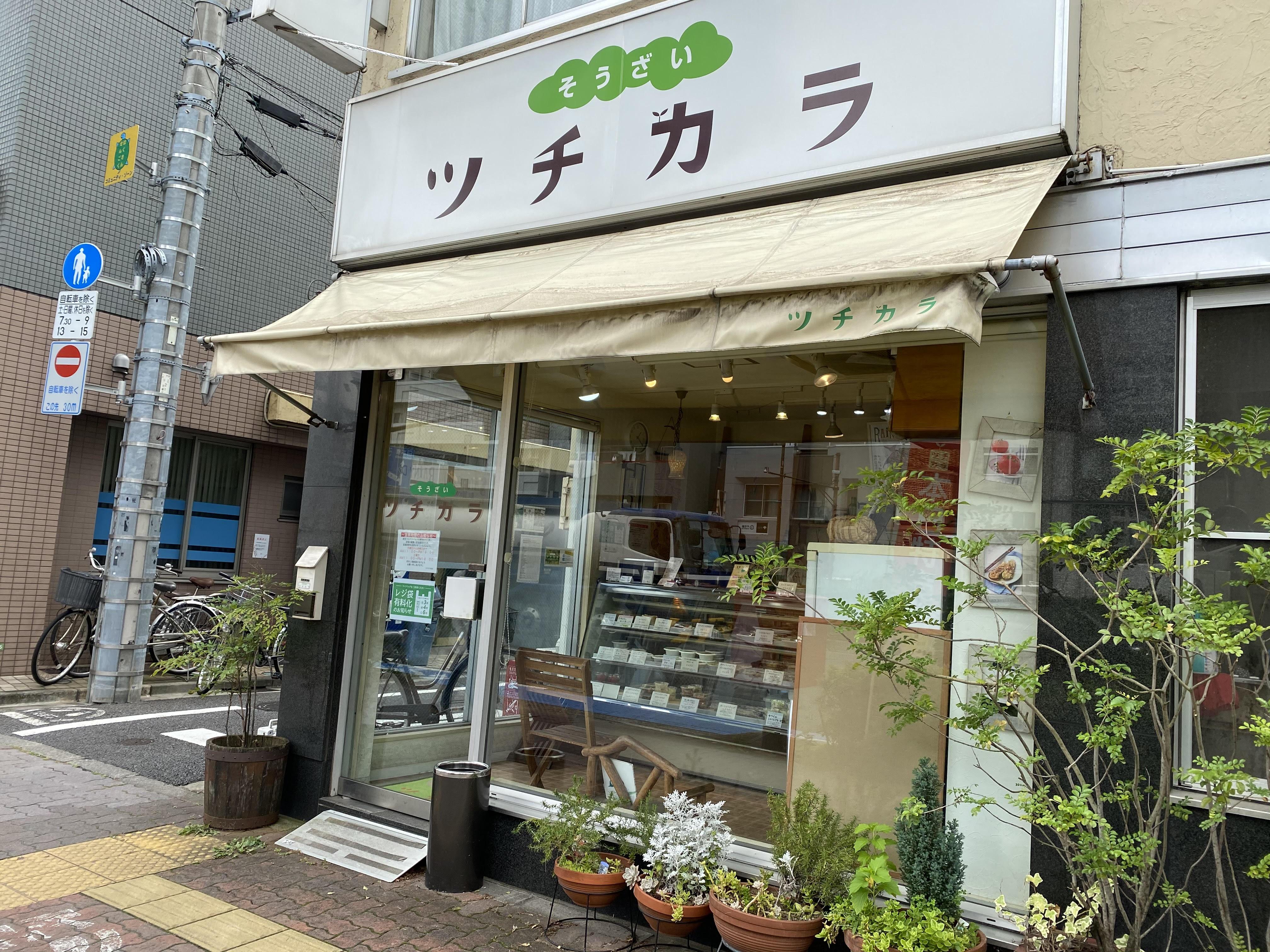 野菜を豊富に使ったお惣菜を購入することができます