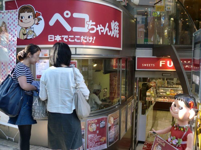 日本で唯一ペコちゃん焼きを販売するお店!連日行列が絶えない人気商品!