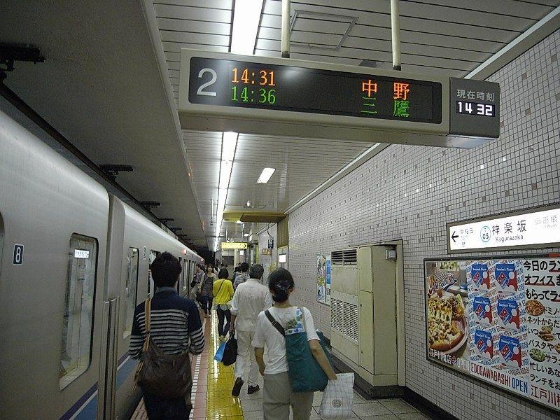中央線にも直通で中野駅まで約13分!買い物、アルバイトにも便利。