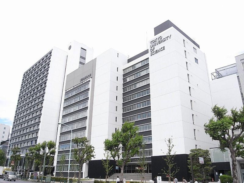 東京理科大学まで徒歩11分!授業の空き時間には帰宅できる近さです。