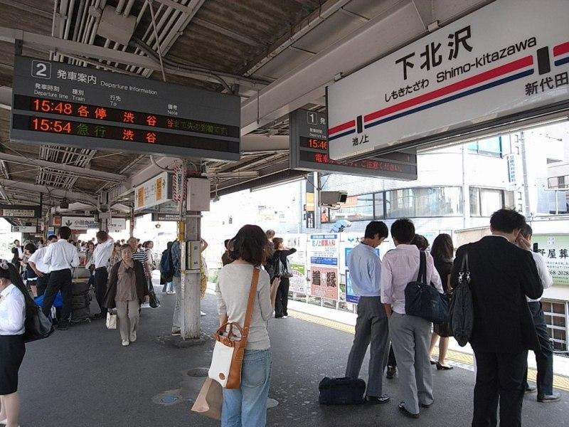 ターミナル駅「新宿」「渋谷」どちらにも乗換なし!飲食店や古着屋が充実し、若者の街として有名