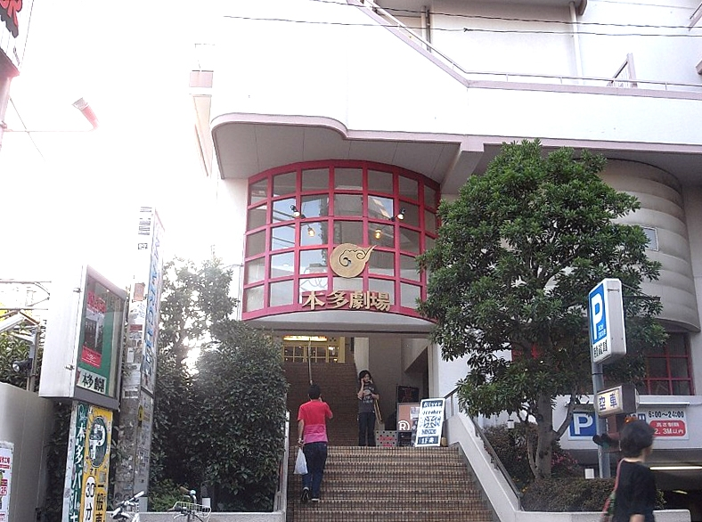 """数々の有名人を輩出する""""演劇の街""""下北沢。6つある劇場を巡るのも楽しいかも?!."""