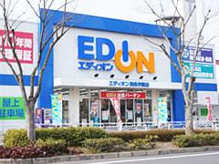 エディオン西条学園店