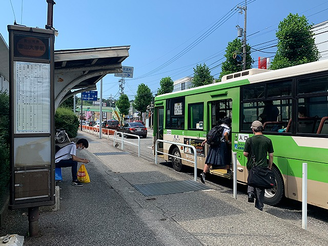 富山大学前バス停