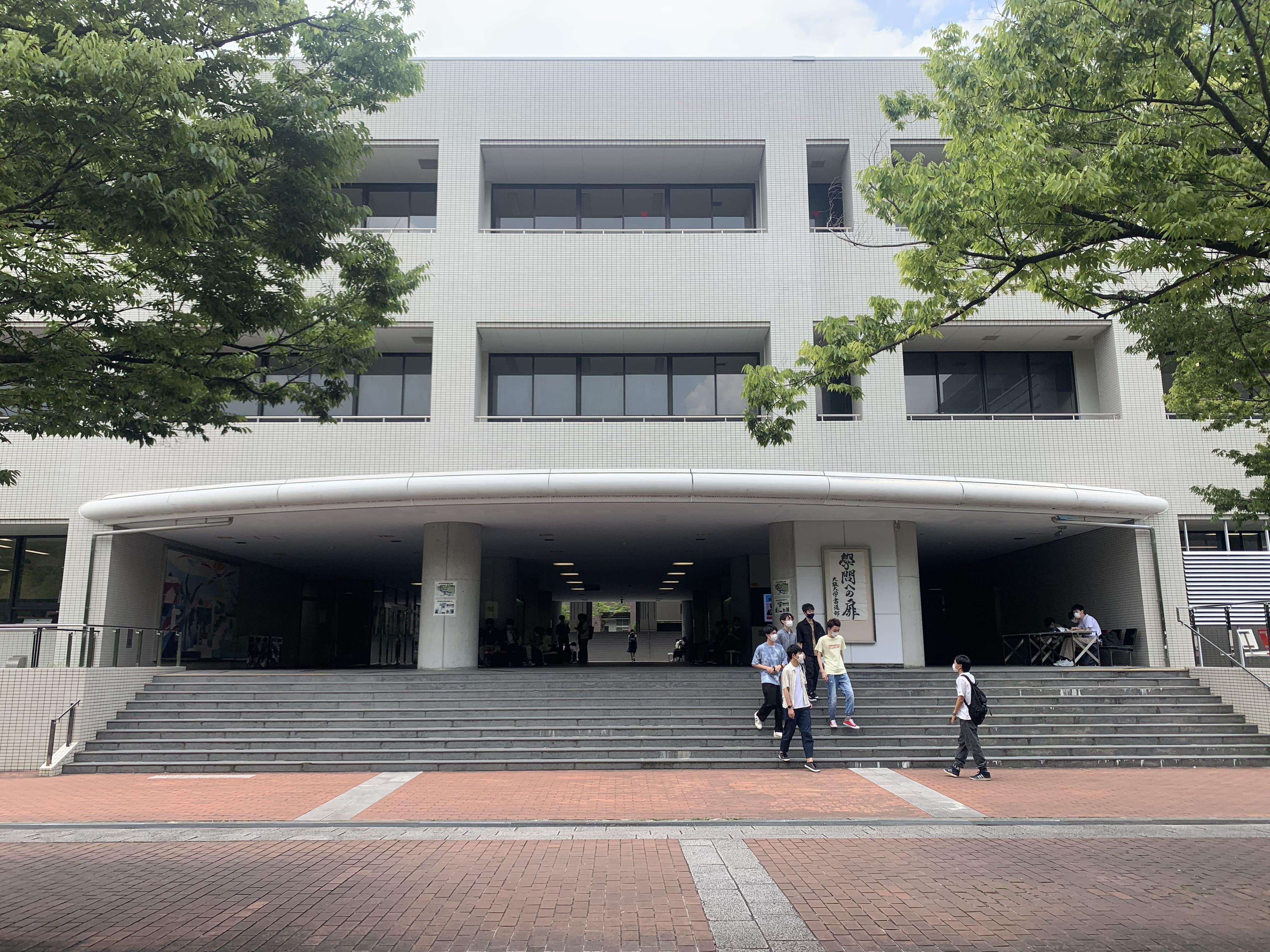 大阪大学 全学教育講義棟(A棟)に学部新入生は全員通学します(豊中キャンパス)