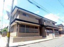 Bella casa Shimei